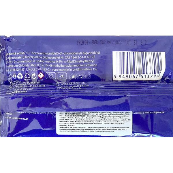 Servetele umede antibacteriene dezinfectante de buzunar Hygienium 48 buc/pachet