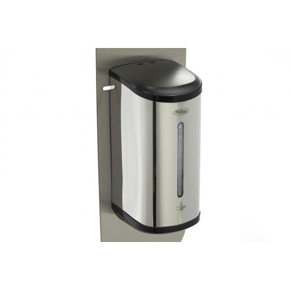 maxima-contactless-automatic-disinfection-dispense (4)